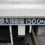 canter 1.5ton